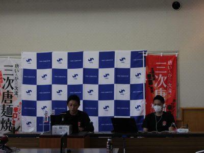 県立広島大学 三次唐麵焼プロジェクト オンライン講義